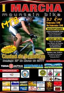 marchamountainbike