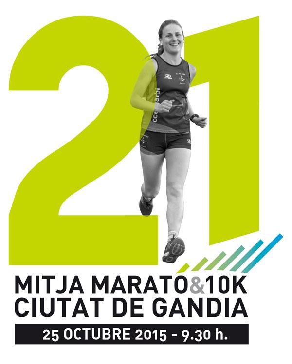 media maraton gandia 2015